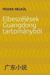 Fészek nélkül; Elbeszélések Guangdong tartományból